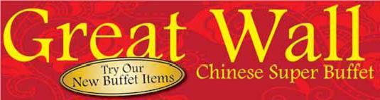 Great Wall Chinese Super Buffet Logo