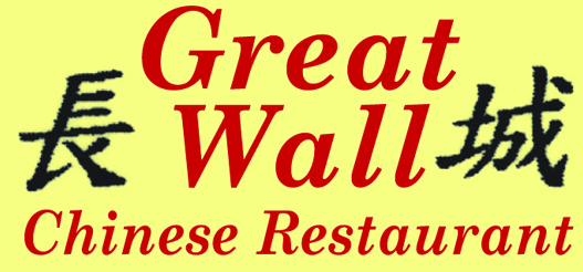 greatwallrichmond-1001