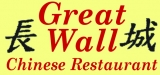 Great Wall Chinese Restaurant - Richmond